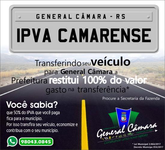 Logotipo do projeto: IPVA Camarense